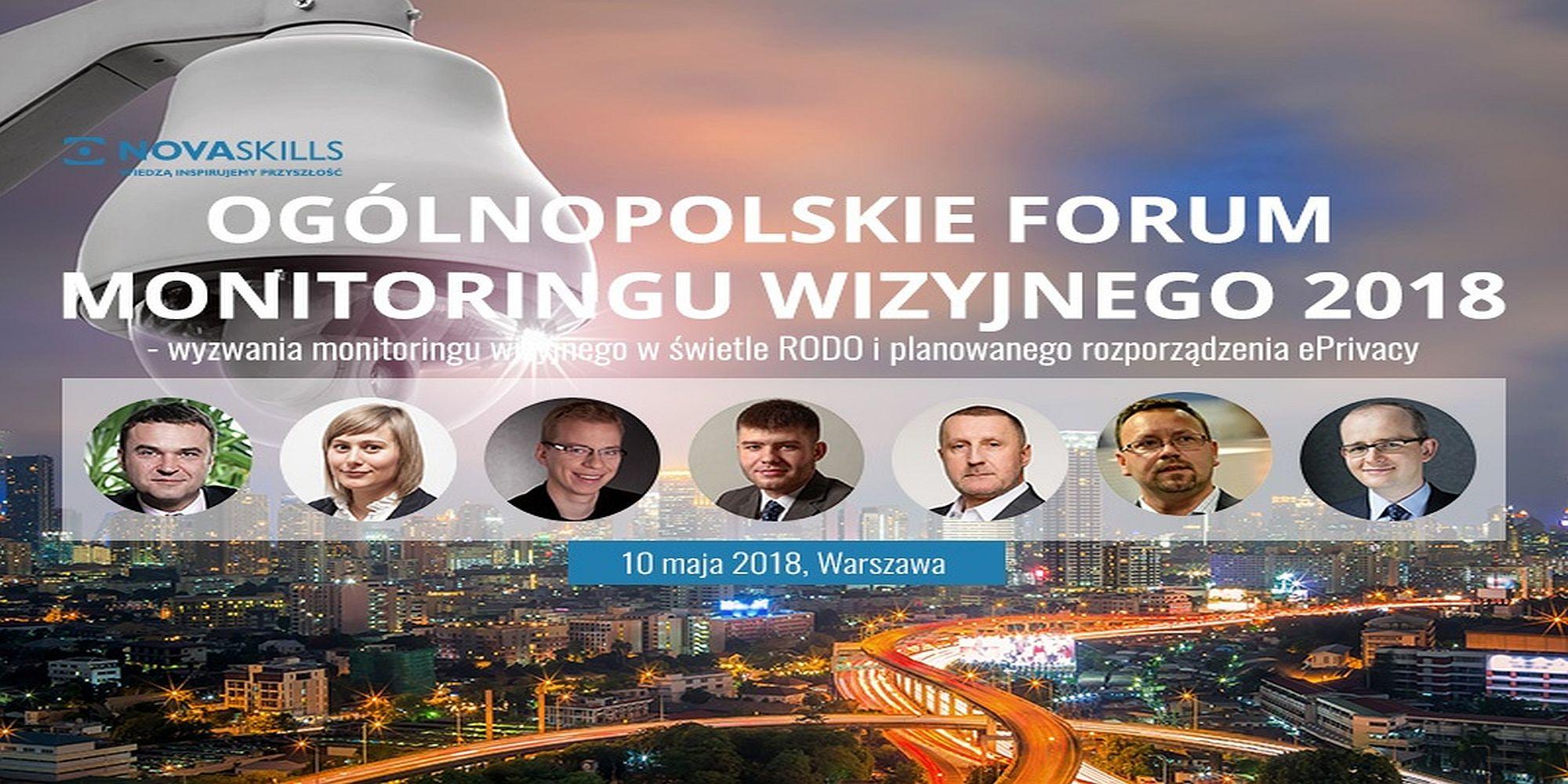 Ogólnopolskie Forum Monitoringu Wizyjnego 2018